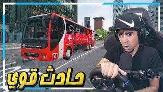محاكي الباصات | حادث كبير في المانيا !! بعد سفرة طويلة !! | Fernbus Simulator