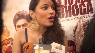 FILM ||  KHEL TOH AB SHURU HOGA || Trailer Launch || Star CAST || खेल तो अब सुरु होगा