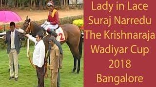 Lady in Lace Suraj Narredu astride The Krishnaraja Wadiyar Cup 2018