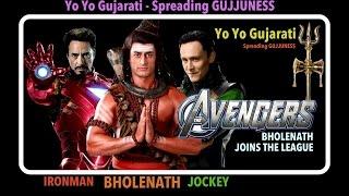 Yo Yo Gujarati - BHOLENATH joins Avengers - Brahma Raval