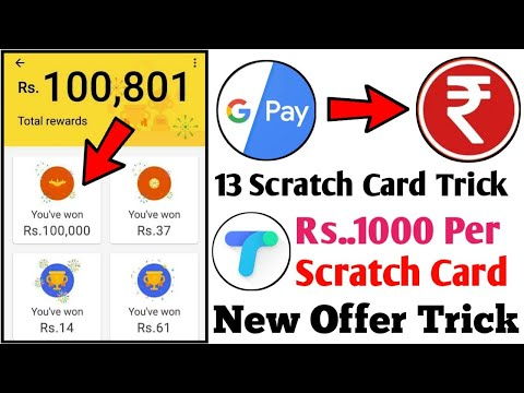 Xxx Mp4 Google Pay Tez Tez Scratch Card Trick For All Users Trick Earn Upto 13 Scratch Card Trick 3gp Sex