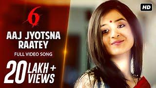 Aaj Jyotsna Raatey (আজ জ্যোত্স্না রাতে) | Six | Hoichoi Originals | Madhubanti | Amlaan
