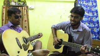 Kolkata||Anupam Roy||Praktan (Bengali Movie) || (Acoustic cover by Ultimately FAILED)