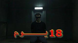 المشهد المحذوف من فيلم 18 يوم ( 19 19 عمرو واكد وباسم سمرة و إياد نصار )