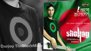 Hindi song by sohag