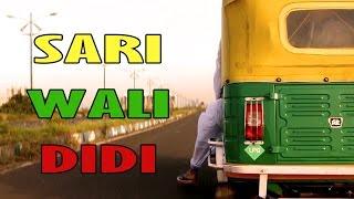 DJ Wale Babu Parody || Sari Wali Didi || Crazy Thoughts