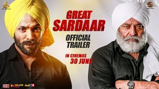 Great Sardaar || Official Trailer || Dilpreet Dhillon || Yograj Singh || In Cinema 30 June 2017