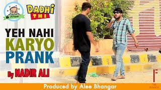Funniest Reaction Prank  By Nadir Ali In P4 Pakao 2017 uploaded on 19-07-2017 258461 views