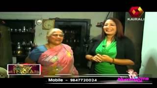 Flavours of India: Malgudi House, Agumbe