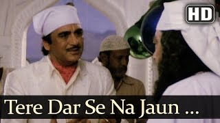 Tere Dar Se Na Jaun Khalli - Laila Song - Sunil Dutt - Pradeep Kumar - Hit Qawwali Song