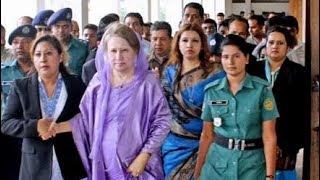 তবে কি খালেদা জিয়া গ্রেফতার হচ্ছেন,  Khaleda Zia is being arrested