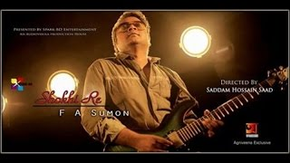 Shokhi Re Bangla Music Video Promo 2015 By F A Sumon HD 720p