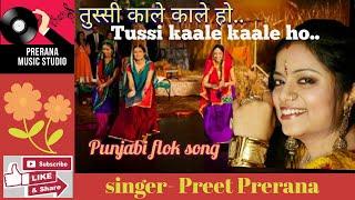Tussi Kaale Kaale ho   तुस्सी काले काले हो ..   Preet Prerana Srivastsva   Cover Song  Tappa