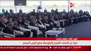"""شاب يحرج محافظ أسوان أمام السيسي: """"هقولها واعملوا فيا اللي انتو عايزينه"""""""