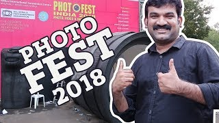 📷📷📷ഫോട്ടോ ഫെസ്റ്റ് കാണാൻ പോയപ്പോൾ | Photofest 2018 Angamaly convention center -AKPA
