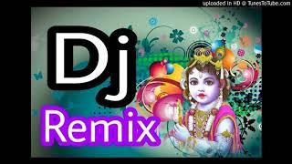 Murli Bajegi Radha Nachegi Kanha Special Mix  Dj Deepu Production  Allahabad