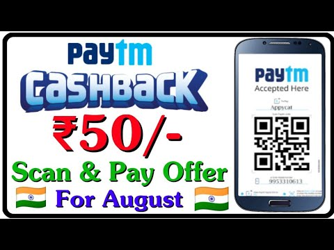 Xxx Mp4 ₹50 Paytm Add Money Scan Pay Offer For August Letest Paytm Offers For All 3gp Sex