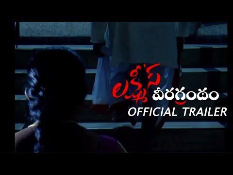 Lakshmi's Veera Grandam Official Teaser   Lakshmi Parvathi   NTR   Kethi Reddy
