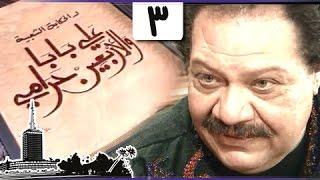 يحيى الفخراني  في ألف ليلة ״علي بابا والأربعين حرامي״ ׀ الحلقة 03 من 32