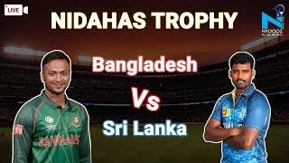 LIVE Sri Lanka Vs Bangladesh, 6th T20I Cricket Score | SLvsBAN T20 | NYOOOZ TV