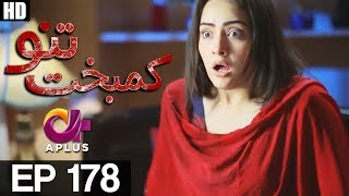 Kambakht Tanno - Episode 178 | A Plus ᴴᴰ Drama | Shabbir Jaan, Tanvir Jamal, Sadaf Ashaan