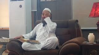 30 07 2017 Sunday Bayan Mufti Muhammad Saeed Khan