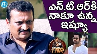 Bandla Ganesh About His Issue With Jr NTR || Frankly With TNR || Talking Movies With iDream