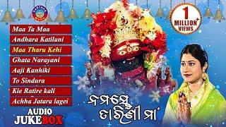 Namaste Tarini Maa Bhajans Full Audio Songs Juke Box   Namita Agrawal   Sarthak Music