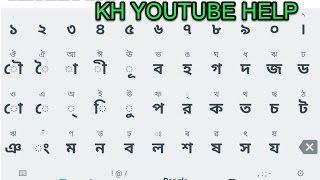 Best bangla keyboard no apps bangla tutorial (2017)