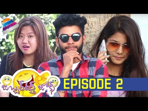 Best Telugu Comedy Videos   Jabardasth Jokes   Episode 2   New COMEDY PAPAD   Telugu Filmnagar
