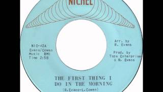 Joyce Williams - The First Thing I Do In The Morning