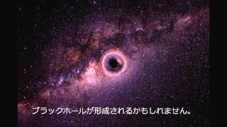 ブラックホール シミュレーション動画