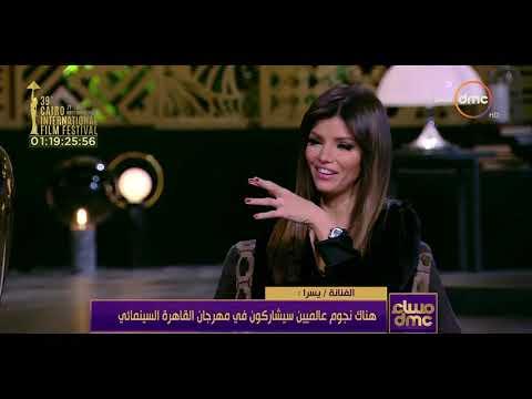 Xxx Mp4 مساء Dmc لقاء مميز الفنان حسين فهمي والجميلة يسرا وحوار حول مهرجان القاهرة السينمائي 3gp Sex
