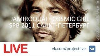 Jamiroquai - Cosmic Girl SPb 2011 Санкт-Петербург FullHD HD HQ 1080p 720p 7D Canon