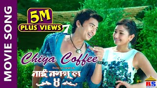 Chiya Coffee || चिया कफी || Nai Nabhannu La 4