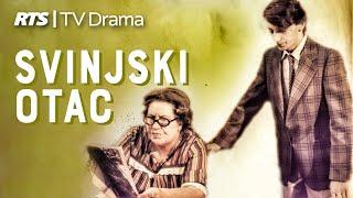 SVINJSKI OTAC (1981)