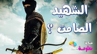 صحابي لعله اطول قامة واقوى بنيانا من عمر بن الخطاب وكان يشبهه فمن ذلك الصحابي