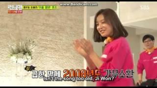 [CLIP] Kim Jiwon dancing and singing to Wonder Girls' Nobody on Running Man Ep 297