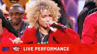 """DaniLeigh Goes In On the Stage w/ """"Lil Bebe"""" 🎶 Wild 'N Out"""