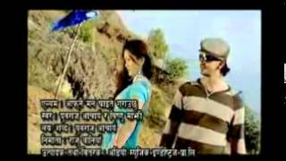 Aafnai Man Ghaite Garauchhu आफ्नै मन घाइते गराउछु - Bishnu Majhi YubRaj Acharya