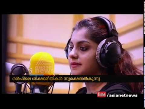 Xxx Mp4 Actress Molestation Accused Arrested Meera Nandan Responds 3gp Sex