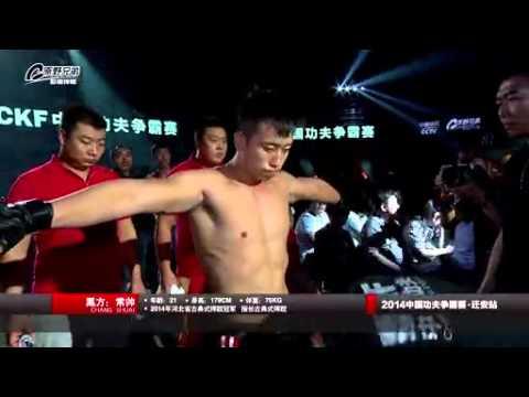 Xxx Mp4 қытайдағы Қазақ Тайыр 3gp Sex