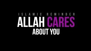 Allah Cares About You - Nouman Ali Khan - Reminder