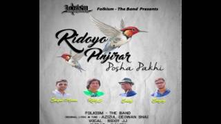 Hridoyo Pinjira রিদয়ো পিঞ্জিরা– Folkism The Band Ft Azizul Deowan   Official Song