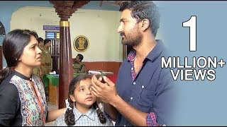 Deivamagal Episode 1446, 24/01/18
