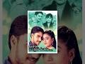 Pesadha Kannum Pesume Tamil Romantic Full Movie | Kunal, Monal, Karunas, Santhanam