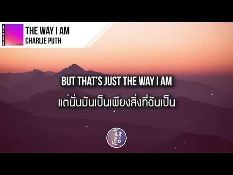 แปลเพลง The Way I Am - Charlie Puth mp3