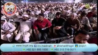 Dr.Zakir Naik Reply Kia Cigarette Aur Charas Pina Haram Hai