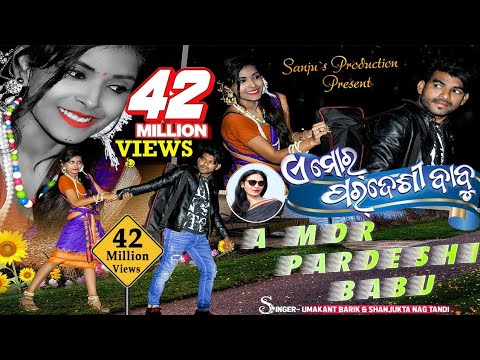 Xxx Mp4 A Mor Pardesi Babu VIDEO SONG UMAKANTA Amp SANJUKTA NAG TANDI New Sambalpuri Hit Video Song 2019 3gp Sex