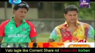 A funny video ft jomoj 5 by Mosharraf Karim